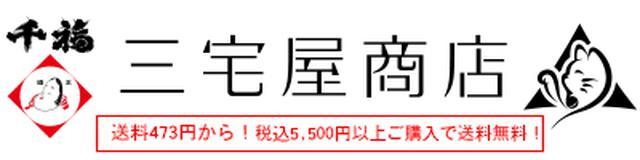 画像: 千福スパークリング 720ml-千福オンラインショップ