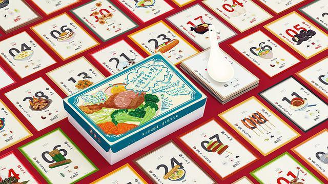 画像: 365daysTaiwanese Foods Calendar - chichiiris77  - カレンダー   Pinkoi