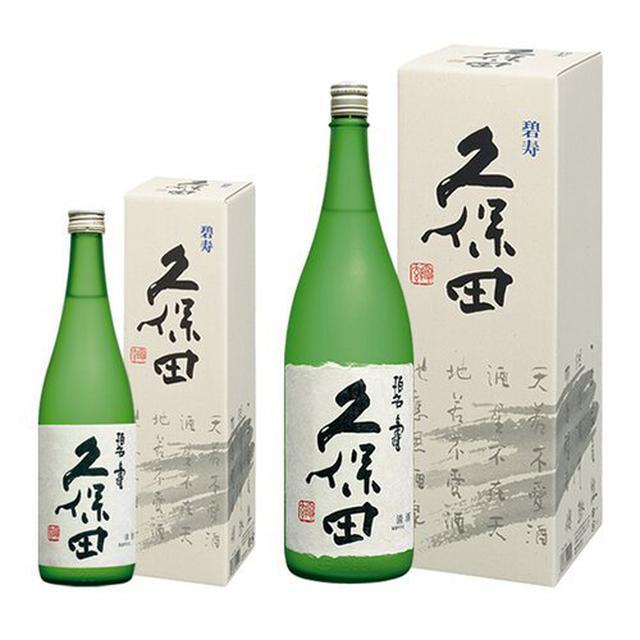 画像1: 作る時間がない人でも大丈夫!一般的なチョコレート×日本酒「久保田」おすすめの組み合わせ