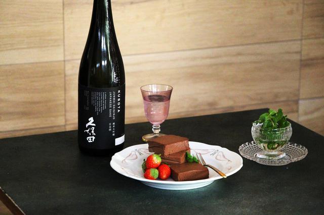 画像: 料理家おすすめの純米大吟醸酒で作る「ショコラテリーヌ」