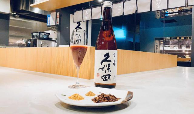 画像1: 「未来日本酒店/KUBOTA SAKE BAR」のバレンタイン限定カクテル&スイーツ~ おうちで簡単に再現できるレシピも紹介