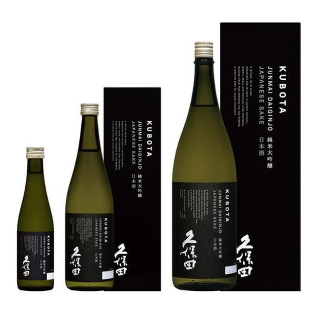 画像3: 作る時間がない人でも大丈夫!一般的なチョコレート×日本酒「久保田」おすすめの組み合わせ