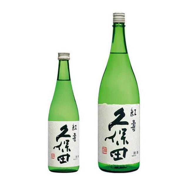 画像2: 作る時間がない人でも大丈夫!一般的なチョコレート×日本酒「久保田」おすすめの組み合わせ