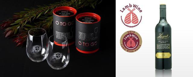 画像: <リーデル・オー> オー・トゥー・ゴー 様々なシーンでワインを楽しんでいただける、Mieleの紋章刻印入り、オリジナルグ ラス。ワイングラスの老舗であるリーデル社とMieleは10年以上にわたりパートナーシップを提携しています。