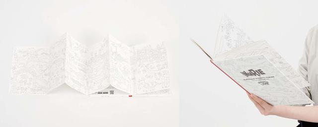 画像3: 「学研の図鑑LIVE」とコラボレーションした遊んで学べる図鑑のぬりえ