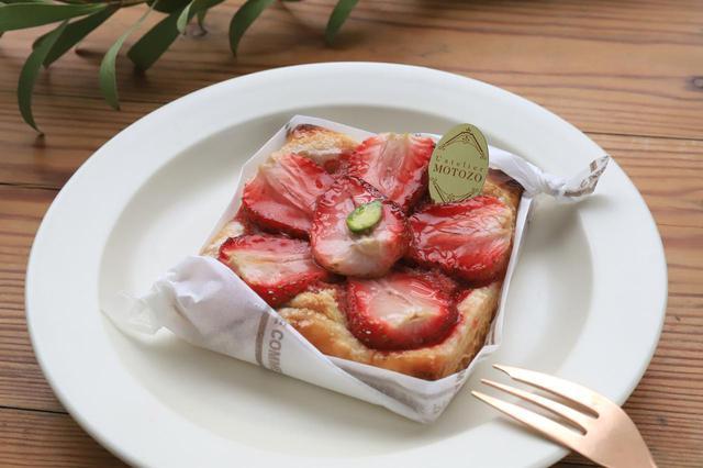 画像: 晴苺のサクラパイ