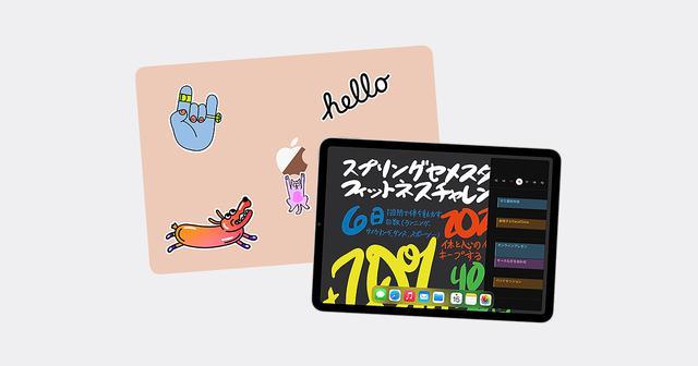 画像: 新学期を始めよう - 最高18,000円分のApple Storeギフトカード - 学生割引