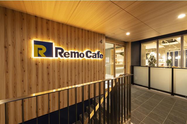 """画像7: 電源・Wi-Fi・完全個室有!自由に使える""""おひとり様向け新スタイルプライベートカフェ「Remo Cafe(リモカフェ)」"""