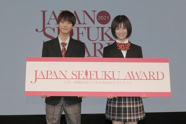 画像1: 『日本一制服が似合う男女』が決定!若手モデルの登竜門「第8回日本制服アワード」受賞者を発表