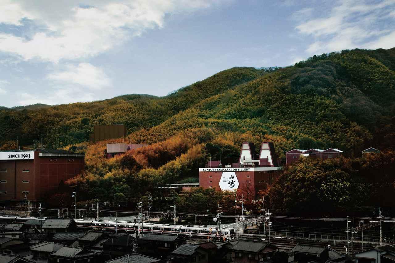 画像1: 【体験レポ】シングルモルトウイスキー「山崎」のリモート工場見学に行ってみた♡