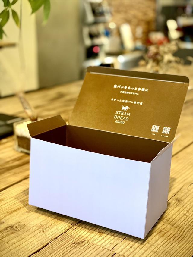 画像3: 【試食レポ】日本初!スチーム生食パン専門店「STEAM BREAD EBISU」オープン