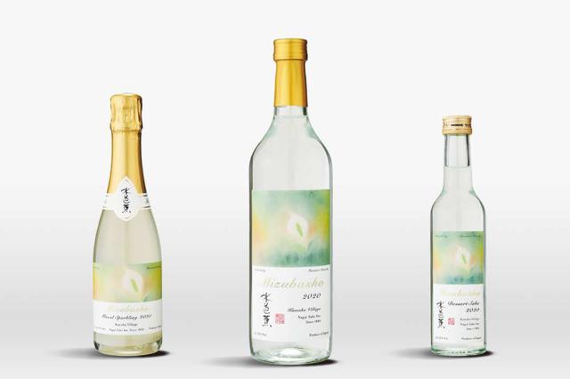画像: MIZUBASHO Artist Series 片岡鶴太郎。デザート酒は右のボトル