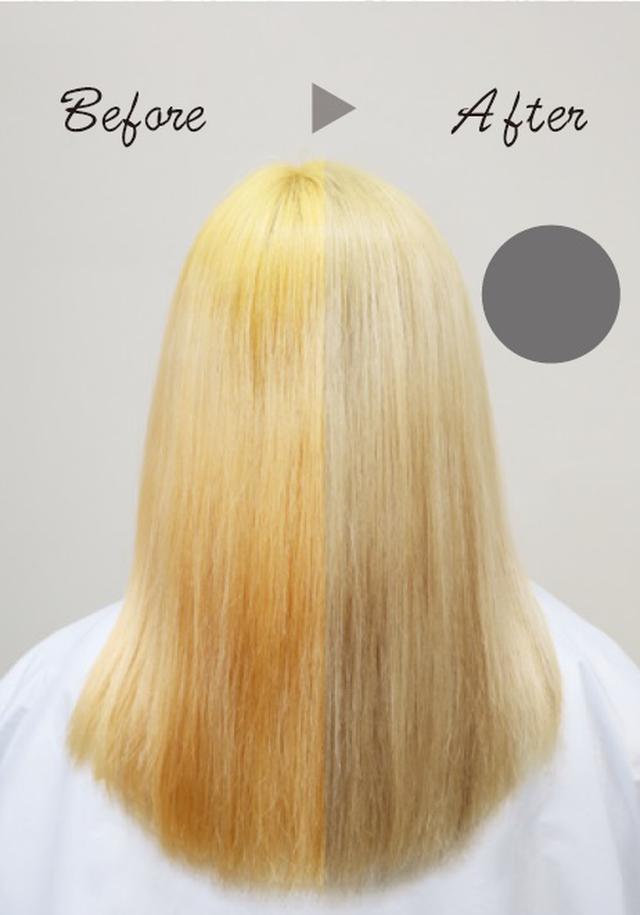 画像: 〈シルバーシャンプー〉 色落ちした髪の黄ばみ消しに