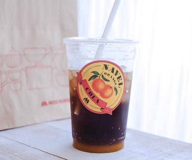 画像1: ネーブル コーラ〈ネーブルオレンジ果汁0.4%使用〉