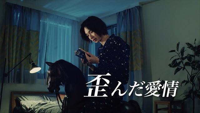 画像: 【運命の借換】総集編(2月) youtu.be