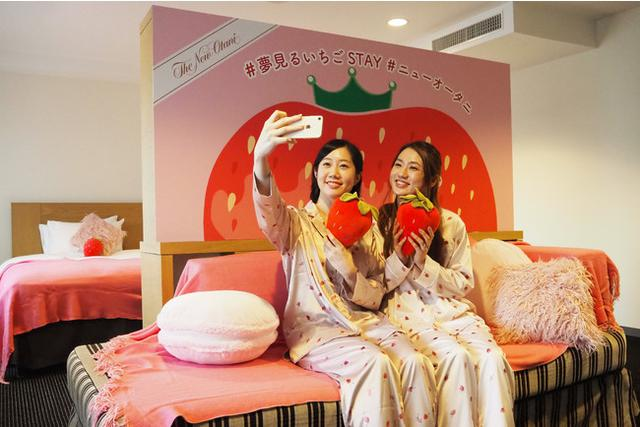 画像: ジェラート ピケの新作パジャマ付! かわいいいちごに囲まれて、あま〜いいちごの夢をみませんか?