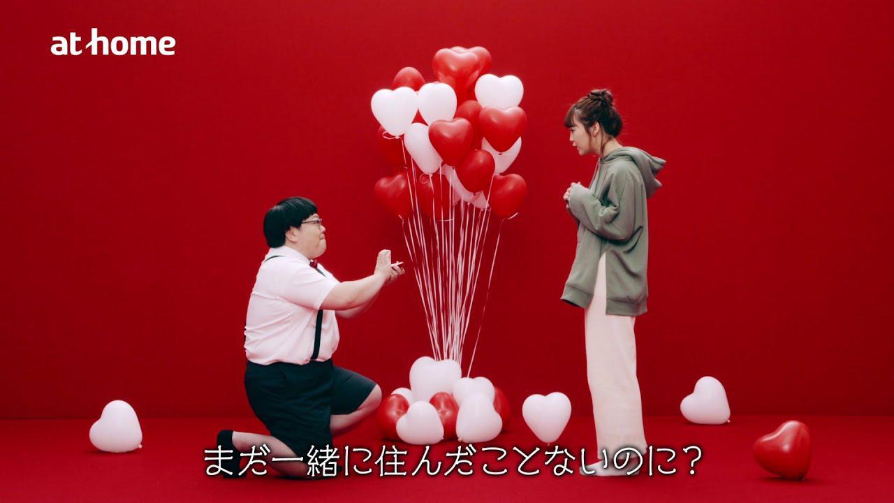 画像: ふたり暮らしのすれ違いあるある大調査_一緒に住んでから結婚?結婚してから一緒に住む? www.youtube.com
