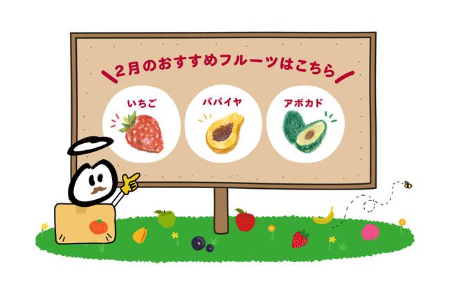 画像1: 花粉症がつらくなるこれからの時期に摂りたいフルーツとは…?