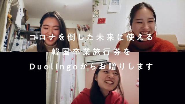 画像: 0212 duolingo youtube 01 youtu.be