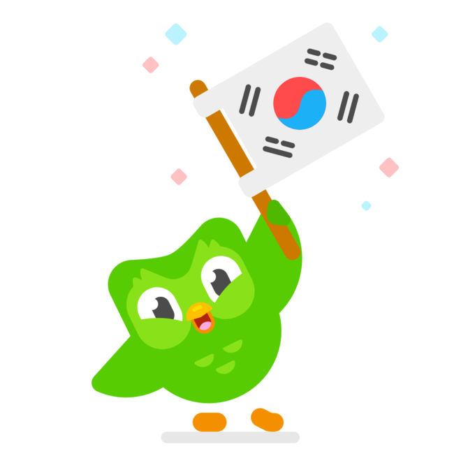 画像2: 韓国語を学べるアプリ「Duolingo」から「未来で行く卒業旅行券」プレゼントキャンペーンがスタート