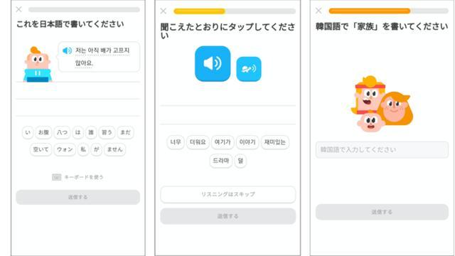 画像: 日本語話者向け韓国語コースの提供がスタート!