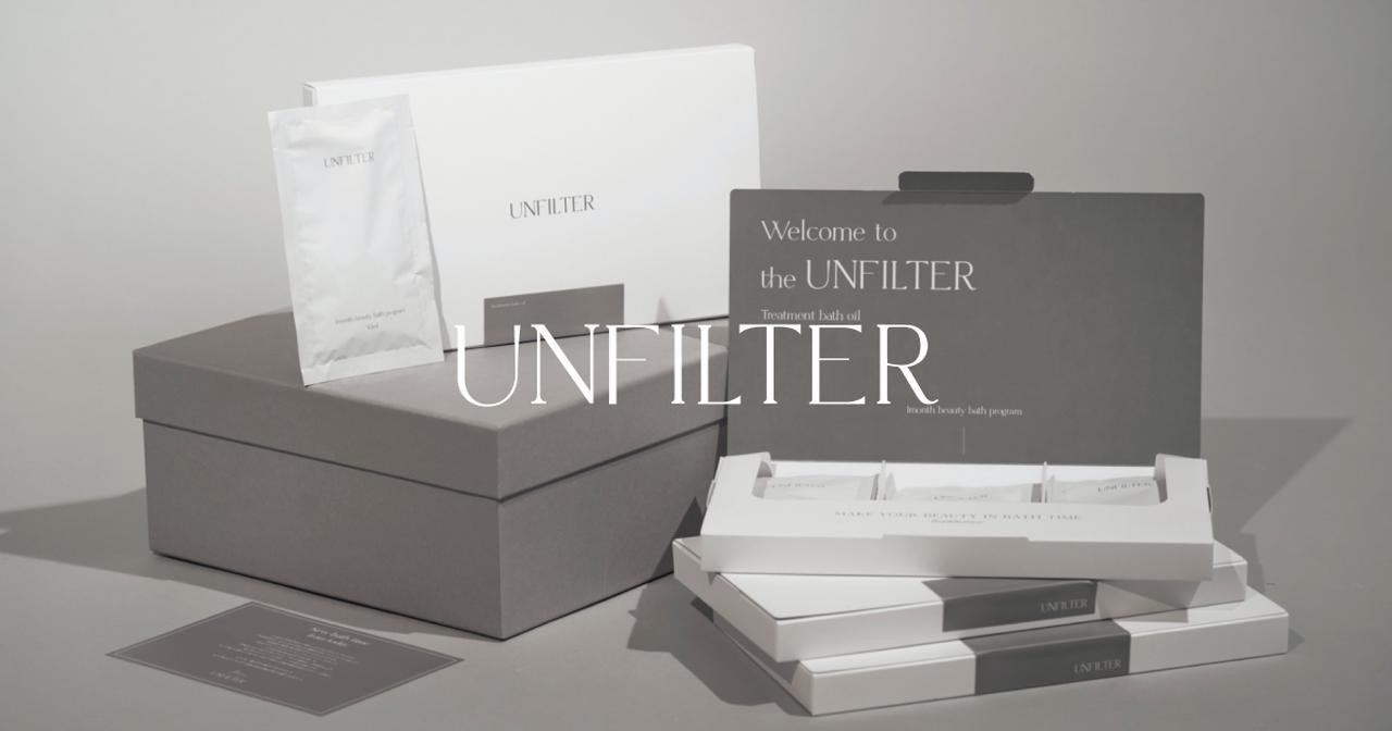 画像: UNFILTER   公式オンラインストア