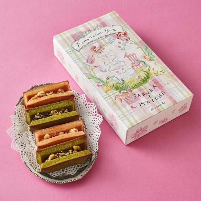 """画像2: ホワイトデーや春のギフトに!桜の花びらをちりばめたお茶や桜と抹茶のフィナンシェで""""春のティータイム""""を愉しもう!"""