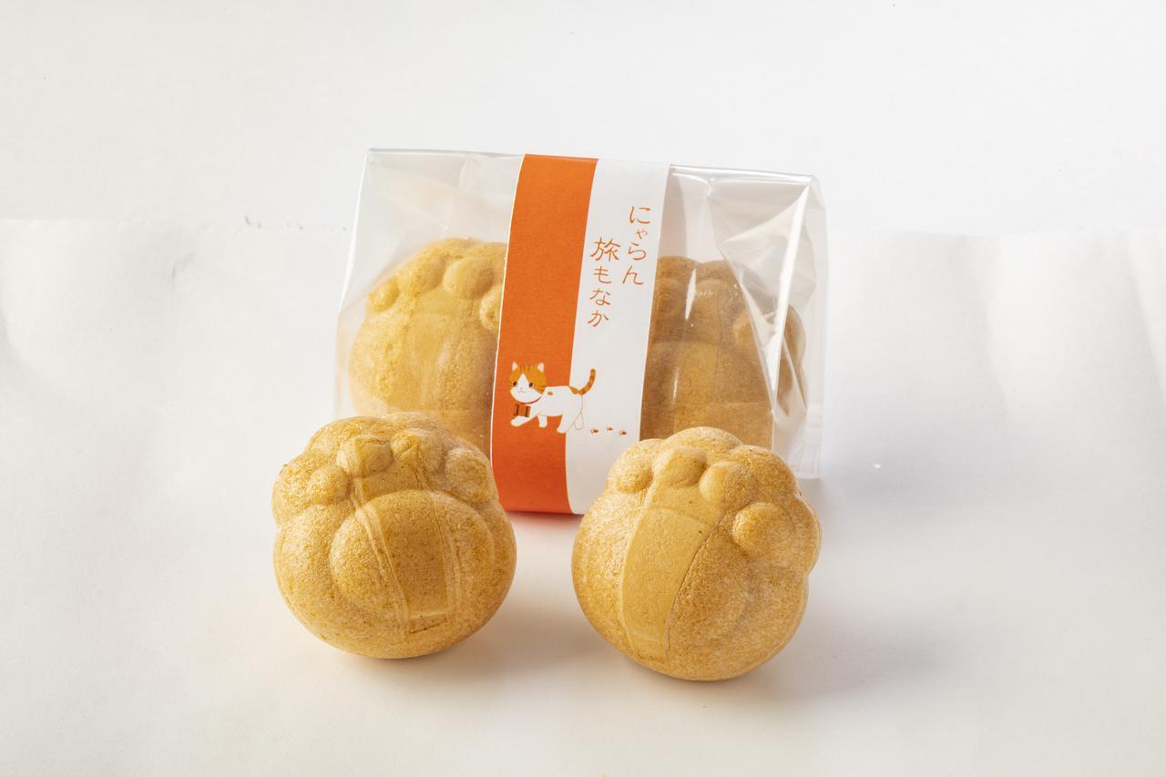 画像: 【香炉庵 KOURO-AN】にゃらん旅もなか 1袋2個入350円 チョコあんと求肥餅が入った肉球型もなか。