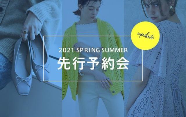 画像3: ファッションから春を感じる、「透け感/シアー素材」、「花柄」、「ミントグリーン」が今年はくる!