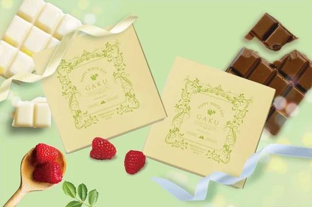 画像2: 1日5,000個売れた大人気、信州チョコレート専門店より ホワイトデー限定チョコサンドが新登場!