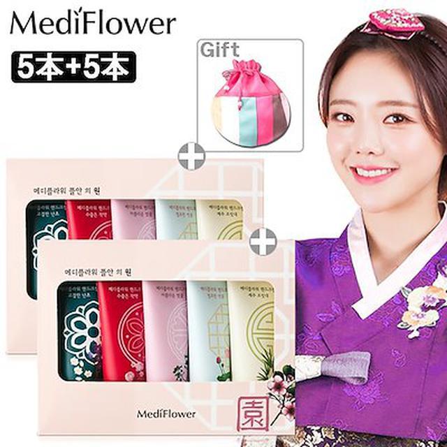 画像: [Qoo10] メディフラワー : 【Medi Flower】(1+1+ギフ... : ボディ・ハンド・フットケア