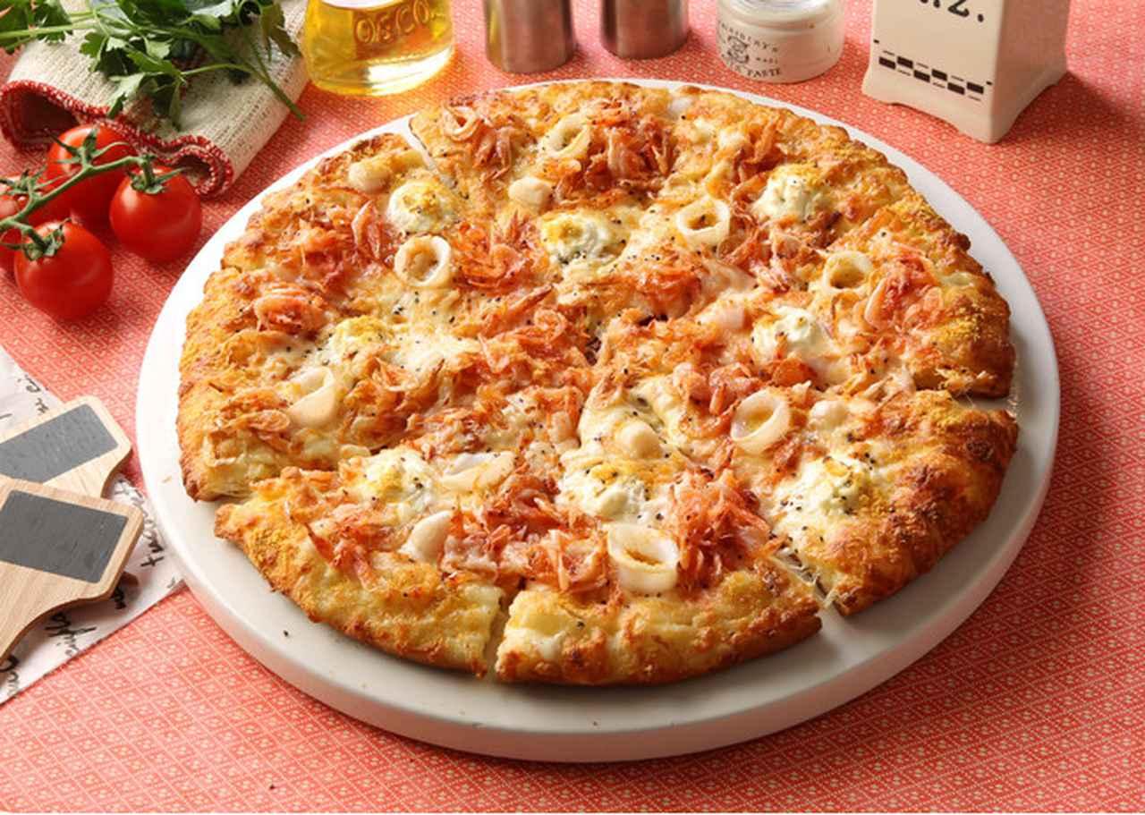画像: 桜海老のシーフードピザ M(25cm):¥2,780/L (36cm):¥4,380 (税込)