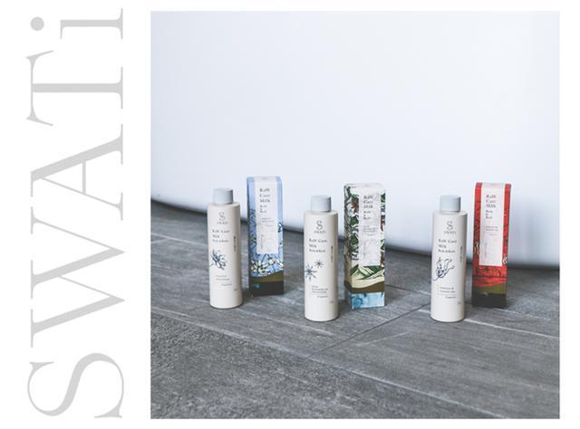 画像1: フレグランスボディケアブランド「SWATi」より「RaW Care Milk Body&Bath(ロウ ケア ミルク ボディ&バス)」新発売!