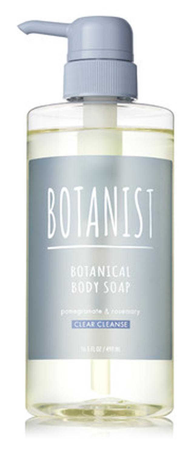 画像2: ざらつき肌を徹底ケア!毎日のお風呂でエステ帰りのような透明感あふれる肌へ