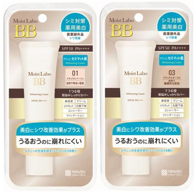 画像3: 日本初!※1 シワ改善ができるBBファンデーション「モイストラボ BBエッセンスクリーム」と「モイストラボ 薬用美白BBクリーム」の人気色が発売!