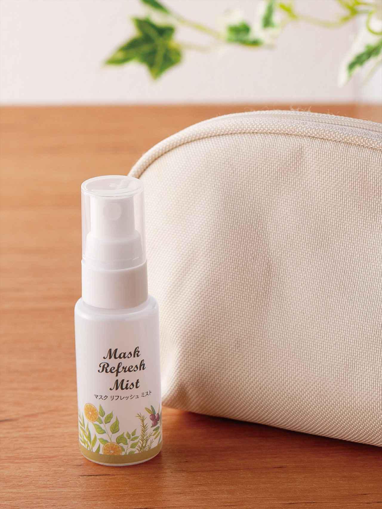 画像3: 除菌力99.9%+天然アロマの香り♡ マスク用スプレー 新発売