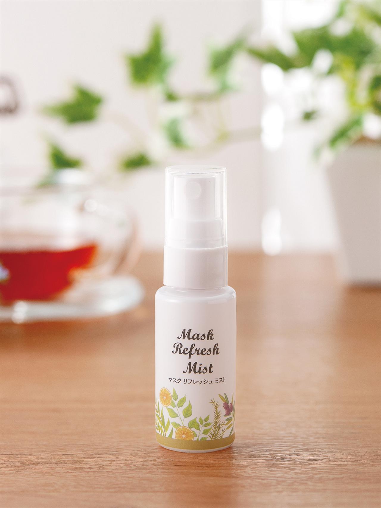 画像2: 除菌力99.9%+天然アロマの香り♡ マスク用スプレー 新発売