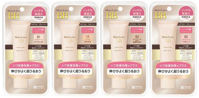 画像2: 日本初!※1 シワ改善ができるBBファンデーション「モイストラボ BBエッセンスクリーム」と「モイストラボ 薬用美白BBクリーム」の人気色が発売!