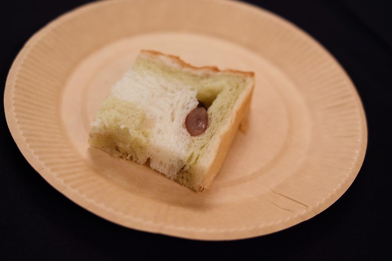 画像: 彩り豆食パン