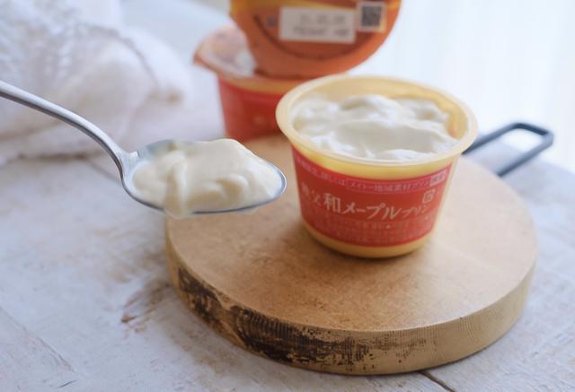 画像2: 【試食レポ】秩父で採れた国産メープルシロップを使用したメイトー「秩父 和メープルプリン」新登場♡