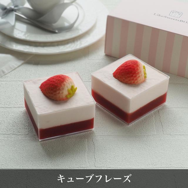 画像: LikeSweetsBOX / 韓国スイーツのキューブケーキをモチーフに!キューブスイーツが登場!