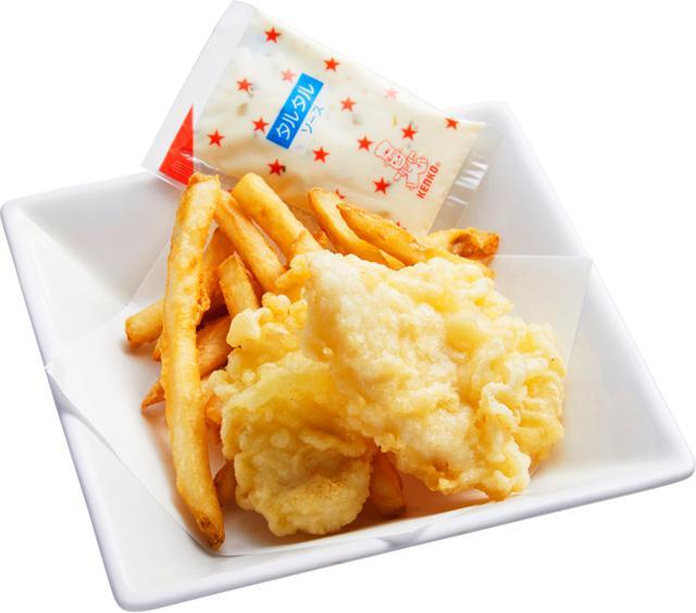 画像6: 【UMIUMA×かっぱ寿司】東北の海のうまいものが集合「東北うまいもん」フェア開催