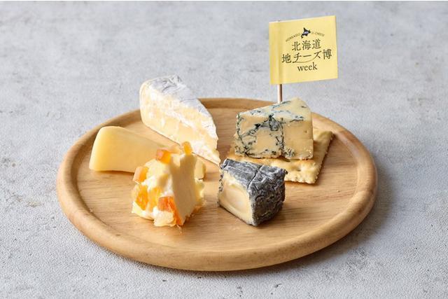画像3: 【3rd week】 3月8日(月)~ 「おいしさ実感week」 原宿・表参道のカフェ&レストラン10店舗で地チーズメニューを展開!
