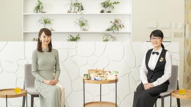 画像1: 【2nd week】 2月22日(月)~ 「北海道地チーズを知ろうweek」 北海道地チーズって? 地チーズを学べるオンラインコンテンツを公開