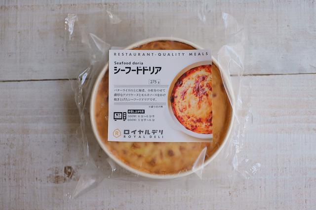 画像1: ●シーフードドリア 650円(税込)