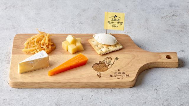 画像1: 【3rd week】 3月8日(月)~ 「おいしさ実感week」 原宿・表参道のカフェ&レストラン10店舗で地チーズメニューを展開!