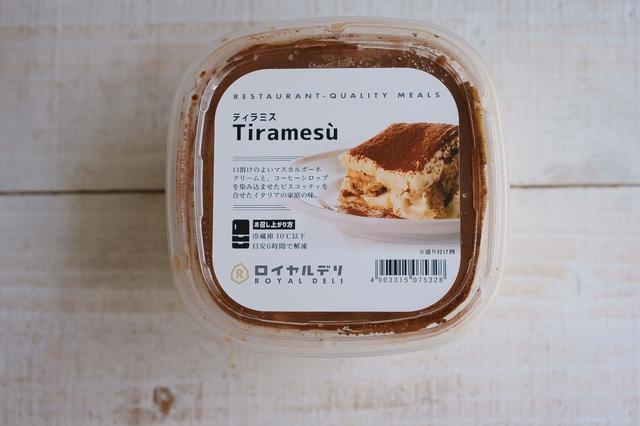 画像1: ●ティラミス 680円(税込)