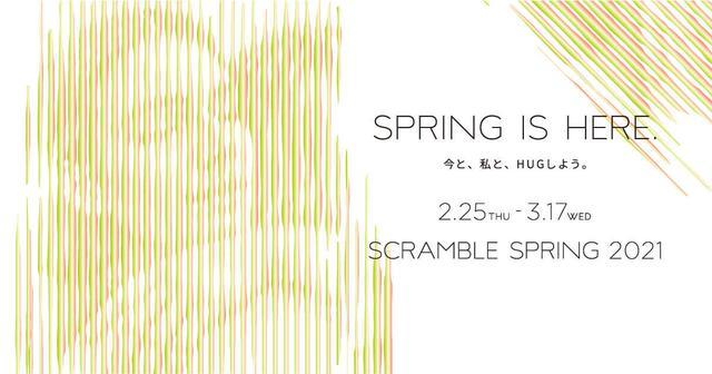 画像: SCRAMLE SPRING 2021 :渋谷スクランブルスクエア