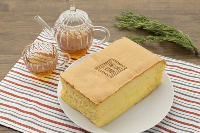 画像2: 台湾で親しまれる「ふわぁ しゅぁ」食感の「カステラケーキ」