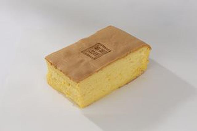 画像1: 台湾カステラ 「台楽蛋糕」 メニュー